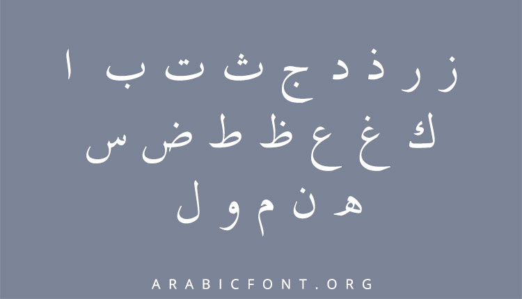 traditional-arabic