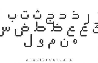 Arabic Fonts - Download Free Arabic Fonts & Letters