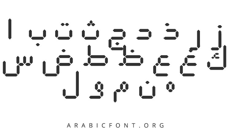 download ae electron arabic font for your designs ae electron font is free to download and install in your computer but if you would like to use this ae