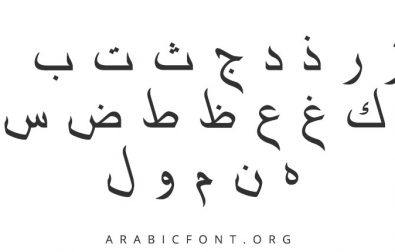 All Arabic Fonts Free Download Zip
