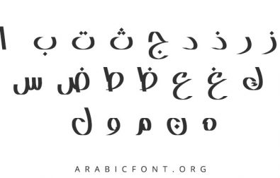 download font photoshop arabic